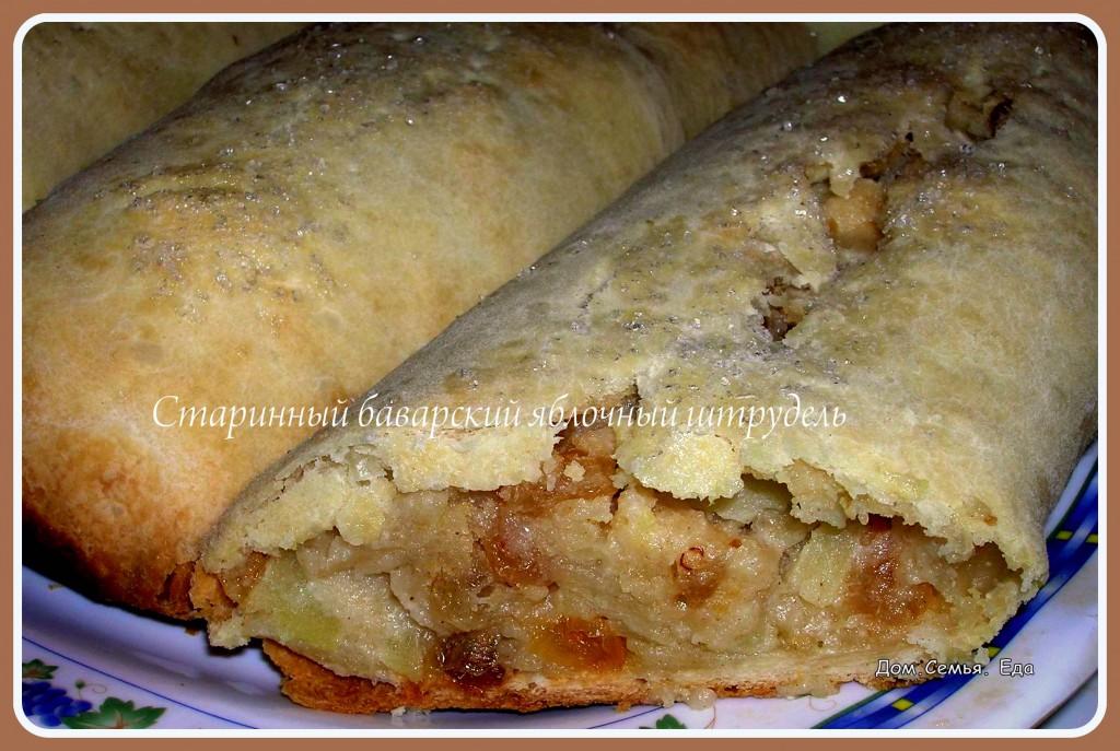 Рецепти ковбас з фото