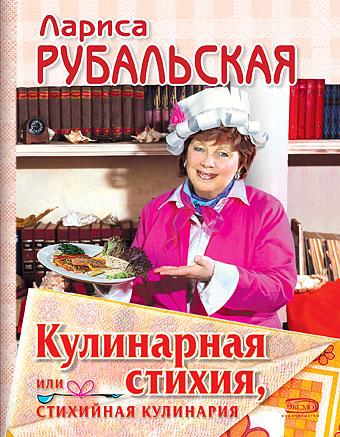 http://dom7yaeda.ru/wp-content/uploads/2012/10/53112_c_l.jpg