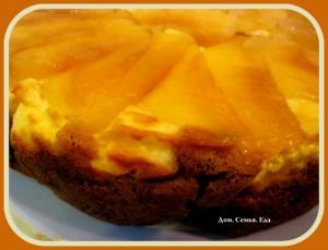 Пирог с творогом и яблоками. Пирог перевернутый