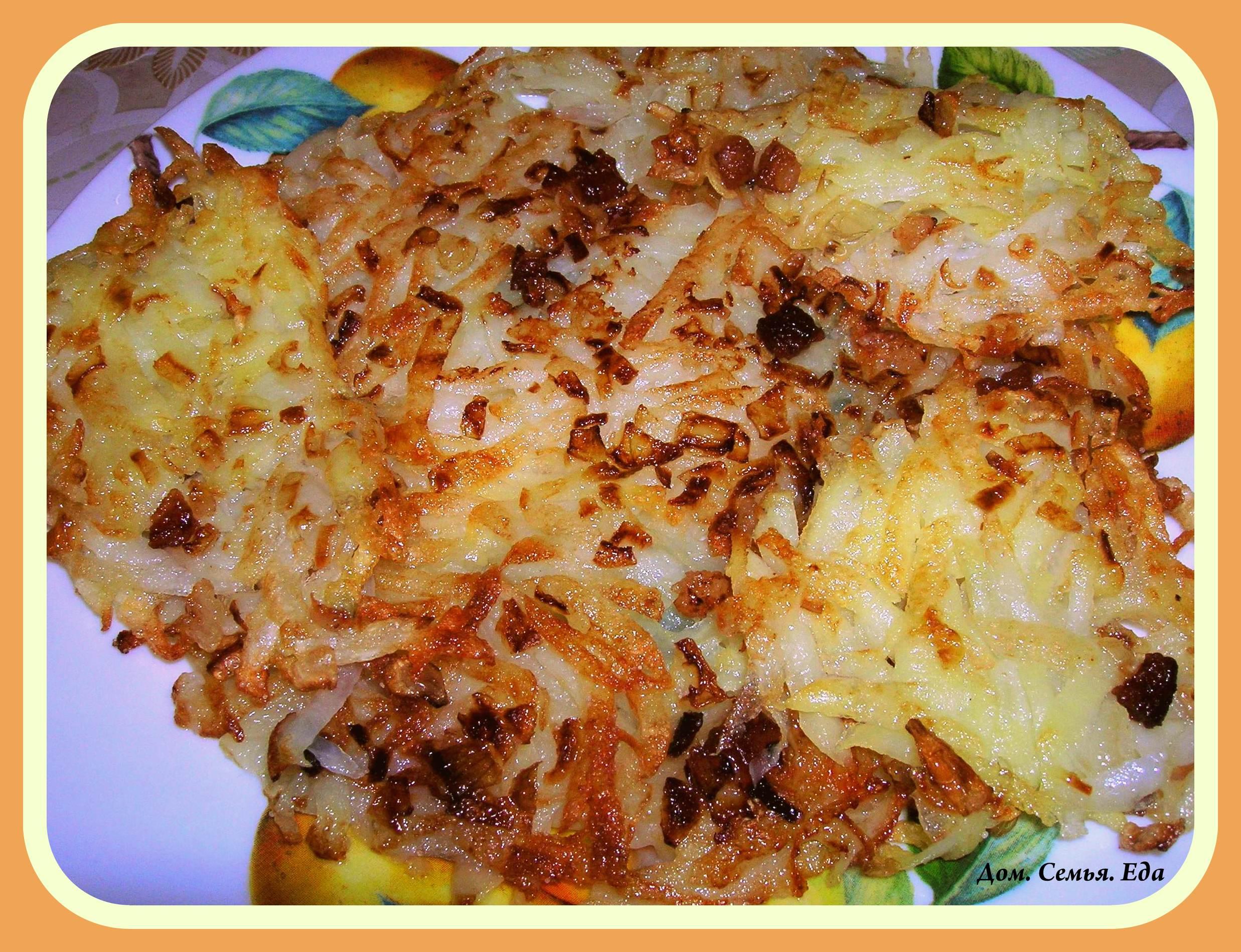 Вторые блюда из картофеля пошаговый рецепт