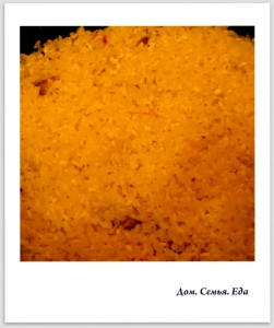 Плов. Промыть рис