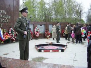 Сквер боевой Славы